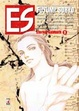 Cover of ES vol. 3