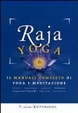Cover of Raja yoga