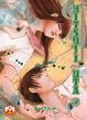 Cover of Hitsuji no uta vol. 3