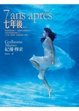 Cover of 七年後…