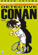 Cover of Detective Conan vol. 71
