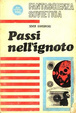 Cover of Passi nell'ignoto