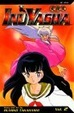 Cover of Inuyasha, Volume 2