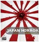 Cover of Japan horror
