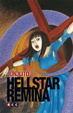 Cover of Hellstar Remina