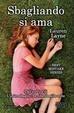 Cover of Sbagliando si ama