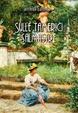 Cover of Sulle tamerici salmastre