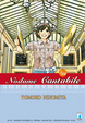 Cover of Nodame Cantabile vol. 22
