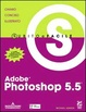 Cover of Photoshop 5