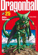 Cover of Dragon Ball Perfect Edition 25