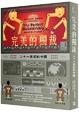 Cover of 完美的獨裁:二十一世紀的中國