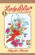 Cover of Lady Oscar: Le Rose di Versailles vol. 1