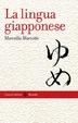 Cover of La lingua giapponese