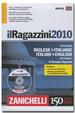 Cover of Il Ragazzini 2010. Dizionario inglese-italiano, italiano-inglese. Con CD-ROM