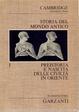 Cover of Storia del mondo antico 1