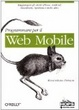 Cover of Programmazione per il web mobile