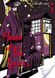 Cover of House of Five Leaves, Vol. 3