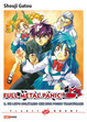 Cover of Full Metal Panic! - Light Novel vol. 2