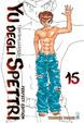 Cover of Yu degli spettri vol. 15
