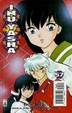 Cover of Inuyasha vol. 57