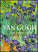 Cover of Van Gogh a Retrospective
