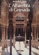 Cover of L'Alhambra di Granada