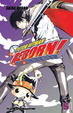 Cover of Tutor Hitman REBORN! 5