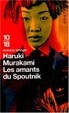 Cover of Les amants du Spoutnik