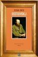 Cover of Dostoevskij