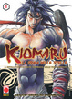 Cover of Kiomaru
