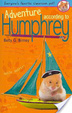 Cover of Adventure According to Humphrey