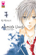 Cover of Namida usagi vol. 7