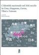 Cover of L'identità nazionale nel XXI secolo in Cina, Giappone, Corea, Tibet e Taiwan