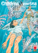 Cover of Children of the Sea vol. 5