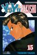 Cover of Yu Yu Hakusho #15