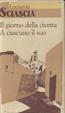 Cover of Il giorno della civetta - A ciascuno il suo