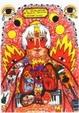 Cover of El desorganismo de Daniel Johnston