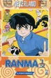 Cover of Ranma 1/2 vol. 7