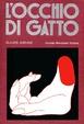 Cover of L'occhio di gatto