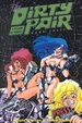 Cover of Dirty Pair III