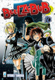 Cover of Beelzebub vol. 10