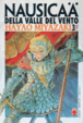 Cover of Nausicaä della Valle del Vento - Vol. 3