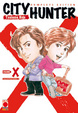 Cover of City Hunter X