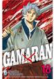 Cover of Gamaran vol. 18