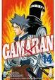 Cover of Gamaran vol. 14