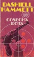 Cover of Cosecha roja