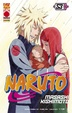 Cover of Naruto vol. 53