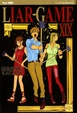 Cover of Liar Game vol. 19