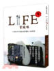 Cover of LIFE家庭味