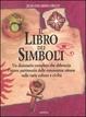 Cover of Il libro dei simboli